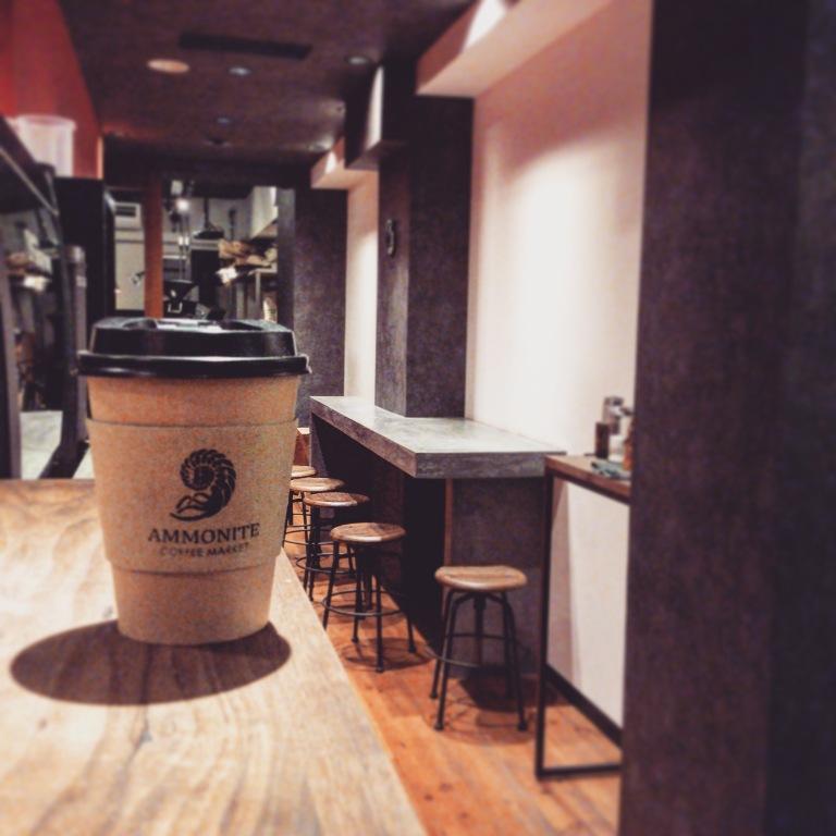 アンモナイトコーヒー店内