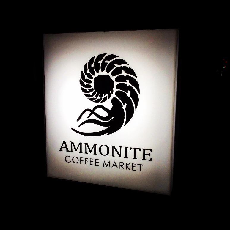 アンモナイトコーヒーロゴ